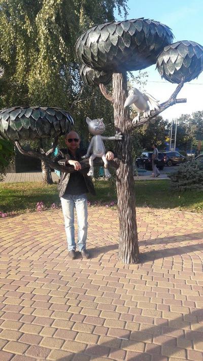 Алекс Лямаев