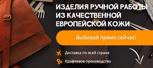 Делают натуральной искусственной кожи совмещения покупая сумку стоит забывать размерах