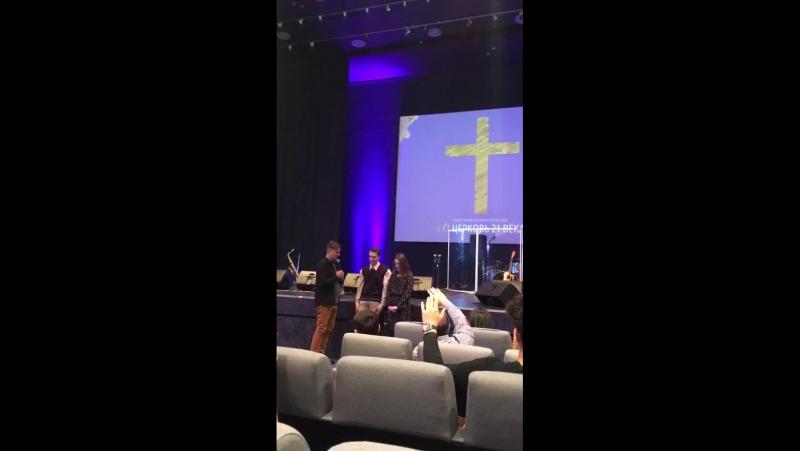 Помолвка Славы и Маши 19.11.17