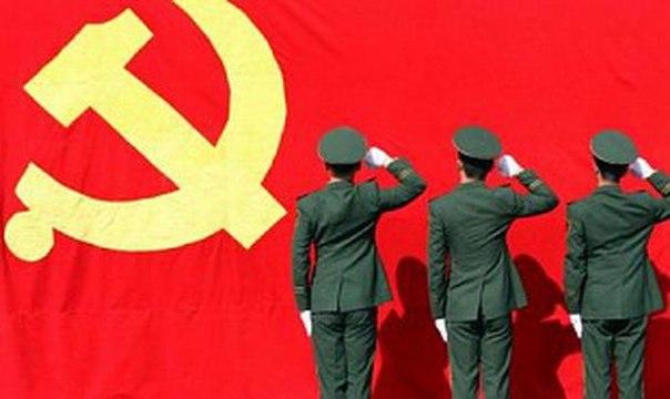 Основные моменты съезда Национального конгресса Китая
