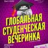 MASHMONDAYS - вечеринка в Москве в понедельник.