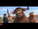 Мультфильм «Фердинанд», расширенный трейлер, 2017