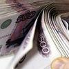 взять небольшой частный займ