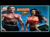 Ab Gymnic - уникальный пояс для тренировки мышц пресса и спины