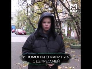Участницу шоу Холостяк Надежду Безмельницыны спасли от суицида