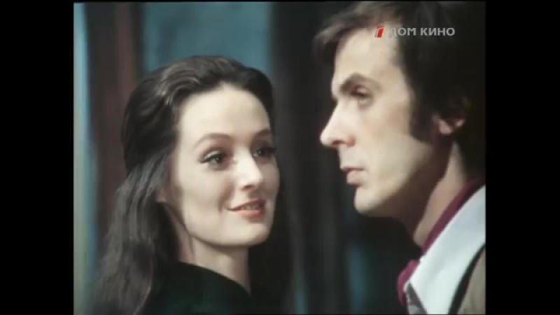 Чисто английское убийство _ Телефильм.1974 1-я серия.