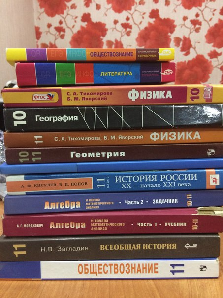 Будущие 10-классники и 11-классники! Кому нужны учебники? Пишите пожал