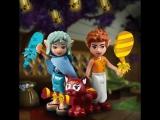 LEGO Elves - Подарки