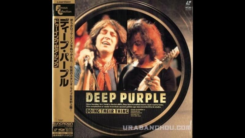 Deep Purple - Doing Their Thing - 21.08.1970 - Концерт на Granada TV - Full HD 1