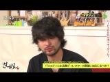 Промо к 3-му фильму Yamikin Ushijima-kun (Ч.2 Ямада Такаюки и Хонго Каната)