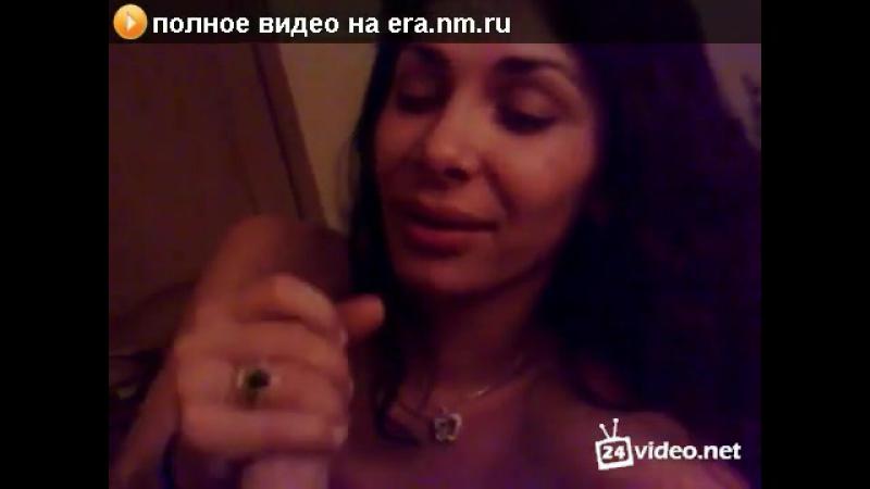порно эрики и адеева видео