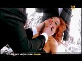 М2 Эстрада 2012 неАнгелы Я знаю это ты