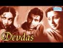 Devdas 1955 HD Dilip Kumar Vyjayanthimala Suchitra Sen Motilal Hindi Full Songs