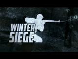 Официальный трейлер мероприятия Call of Duty: WWII «Зимняя осада»