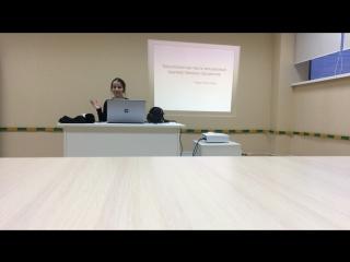 Мария Николаевна Могилевич «Технологии как часть актуальных художественных процессов»
