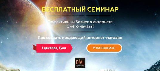 Dogmalab создание и продвижение сайтов добавить сообщение бюро аполитика изготовление и поисковое продвижение сайтов добавить сообщение