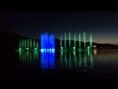 Абрао- Поющие фонтаны на озере.