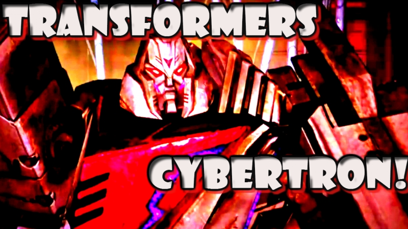 Анонс! Transformers Cybertron! Трансформеры: Кибертрон!