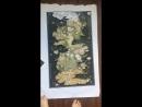 Westeros Topography Jigsaw Map