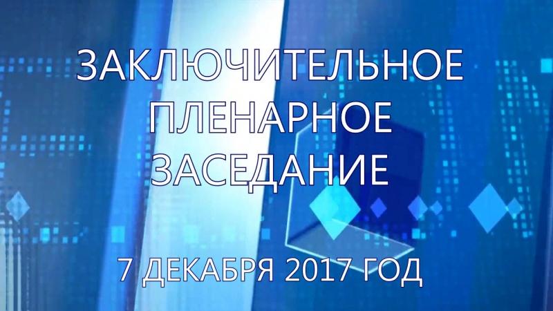 Kor2_belye_bukvy