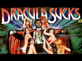 DRACULA SUCKS (1978) vintage porn, sex, porn, pussy, tits, classic porn, Blowjob, retro, antique, lesbian