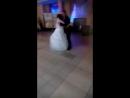 жена моя любимая медленный танец с отцом