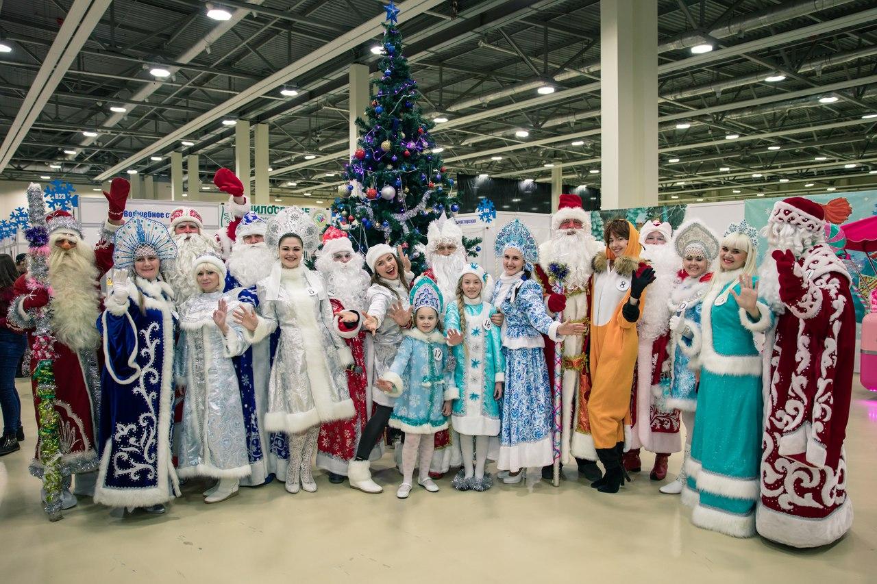 В «ДонЭкспоцентр» назвали имя самого Лучшего Деда Мороза Ростовской области