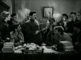 Великое зарево 1938 год