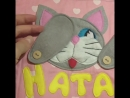Обложка книги для Натуси