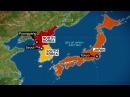 Корейско-японские конфликты (рассказывает историк Александр Воронцов)