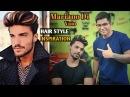 Mariano Di Vaoi Hairstyle Inspiration - Men's Hair Highlight - Streaks Summer Highlight 2018..62