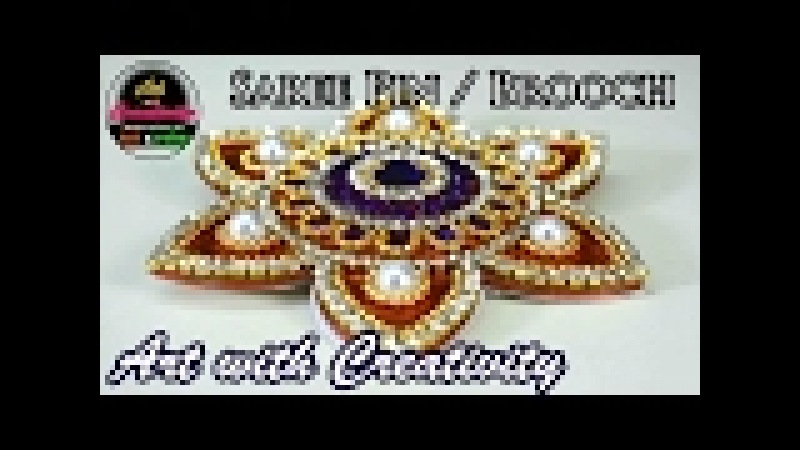 Saree pin Brooch | Made out of paper | Art with Creativity 151