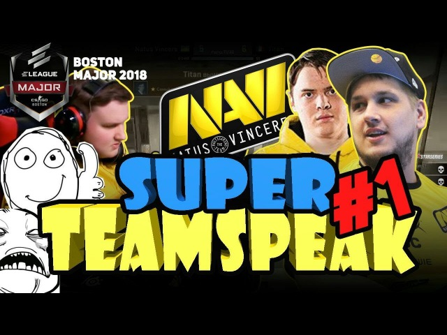 SUPER TEAMSPEAK NAVI 1 [BOSTON MAJOR 2018] (ENG SUBS)