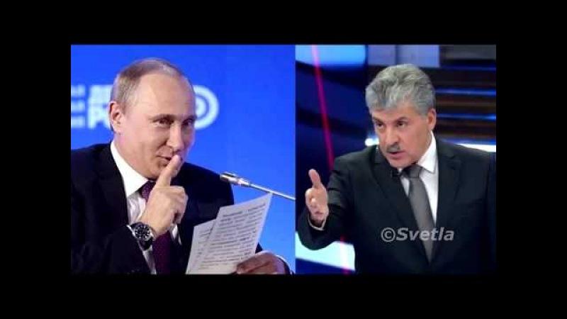 Дебаты с Путиным? Ишь чё захотели! Не царское это дело