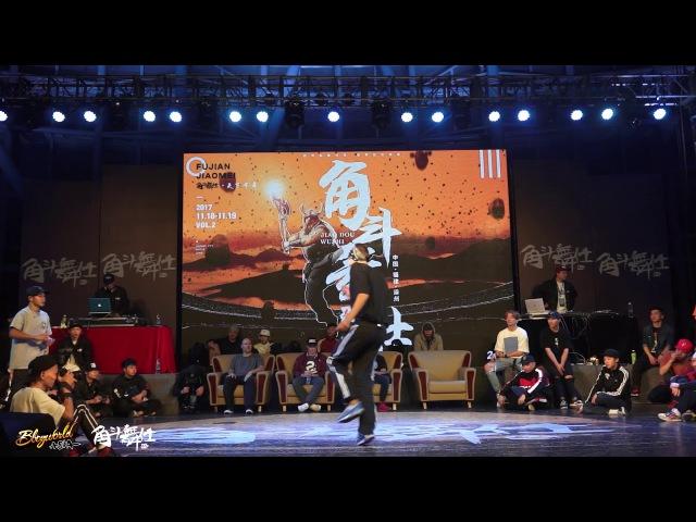 Shigekix vs Disa | Final | 1on1 | Battle Warriors Vol.2
