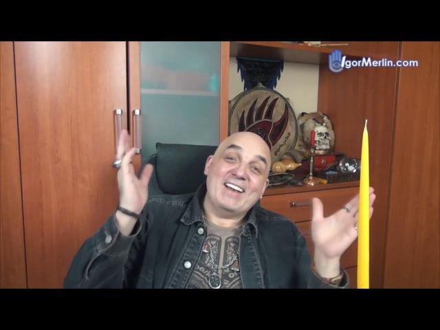 ВОПРОС-ОТВЕТ Про Семейные Проблемы и Бедных Родственников / ИгорьМерлин