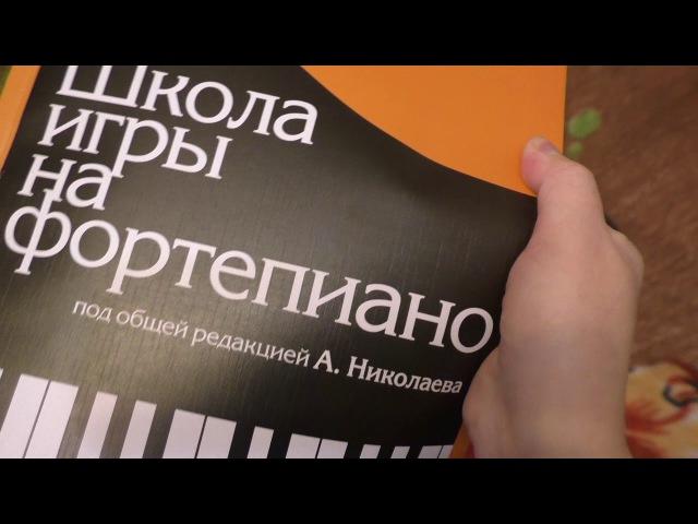 Покупки в интернет магазине My-shop, часть1, с Татьяной Пивкиной.