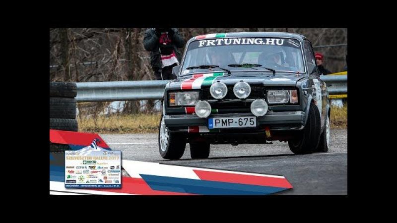 Baranyi-Fodor Szilveszter Rallye 2017| Versenyzői film