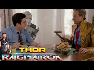 THOR RAGNAROK Grandmaster Moves To Earth - Team Darryl Short Film (2017) Jeff Goldblum Movie HD