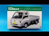 Aoshima 124 - Subaru Sambar TC Super charger