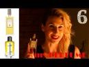 Невероятно красивые АРОМАТЫ от SERGE LUTENS, MANCERA и Ose LUSIENA LIVE TV