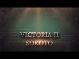 Victoria II - Прохождение за Сокото. Часть XXIII - Свободная Замбезия.