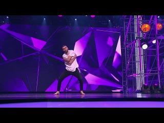 Танцы: Сослан Дзлиев (V7 - Ноты) (сезон 4, серия 2) из сериала Танцы смотреть бесплатн...