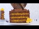Шоколадный торт брауни с шоколадно сливочным ганашем и апельсиновым конфи