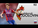 Aleksandr Golovin | CSKA Moscow | Goals, Skills, Assists | 2016/17 - HD