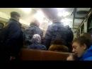 Беспредел в электричке Москва Крутое