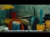 СашаТаня 6 сезон 7 (108) серия смотреть онлайн - Видео Dailymotion