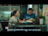 СашаТаня 6 сезон 6 (107) серия смотреть онлайн