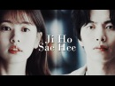 FMV Ji Ho Sae Hee - Because This Is My First Life