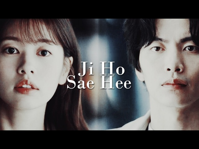 [FMV] Ji Ho Sae Hee - Because This Is My First Life
